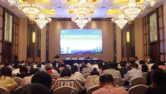 浙江省高校采购管理工作专题研讨会在湖州召开(图)